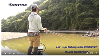 Let's go fishing with RESERVE / 青木大介 IN 亀山