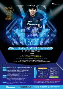 18D_challenge1