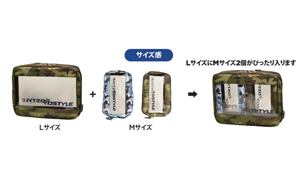 DSTYLE Multi Clear Pouch L詳細