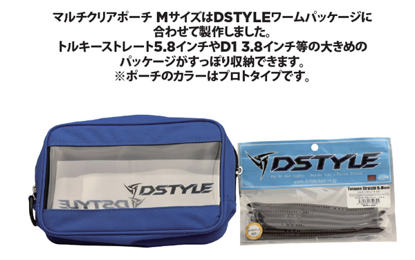 DSTYLE Multi Clear Pouch M詳細