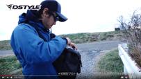 DSTYLE System Messenger Bag ver001. 解説/Promotion