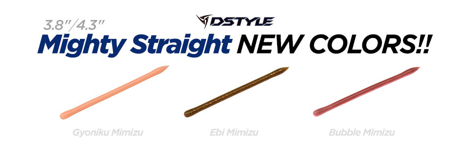 Mighty Straight3.8inch
