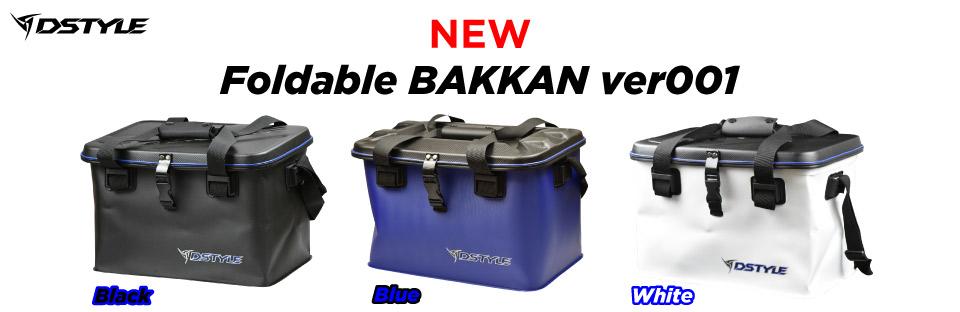 DSTYLE Foldable BAKKAN ver001
