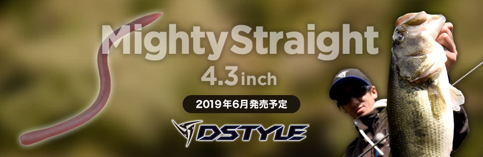 Mighty Straight 4.3インチ(マイティーストレート4.3インチ)