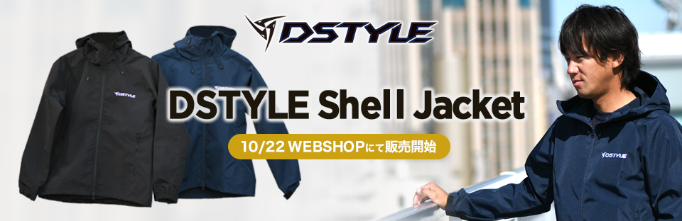 DSTYLE Shell Jacket ver001