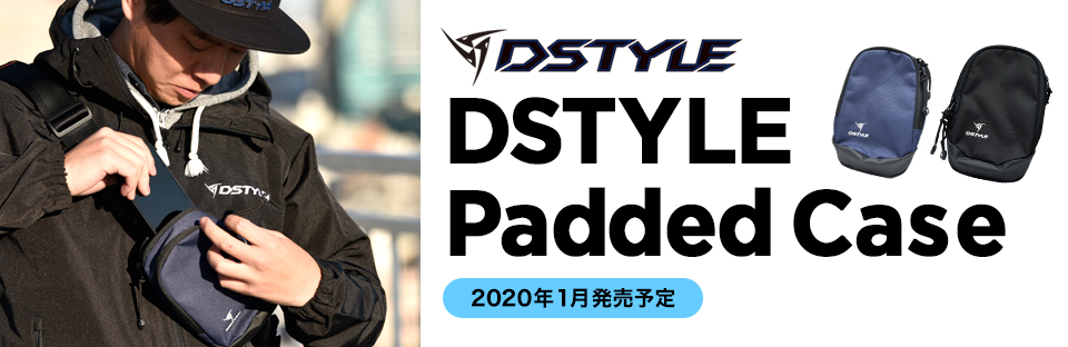DSTYLE Padded Case