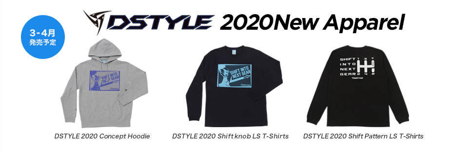 2020NEWAPPAREL