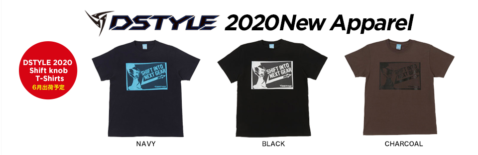 DSTYLE 2020 Shift knob T-Shirts【WEBSHOP先行発売中】