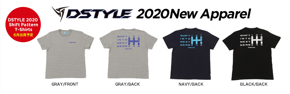 DSTYLE 2020 Shift Pattern T-Shirts【WEBSHOPにて先行発売中】