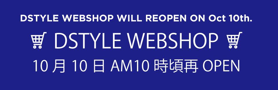 webshop再openのお知らせ