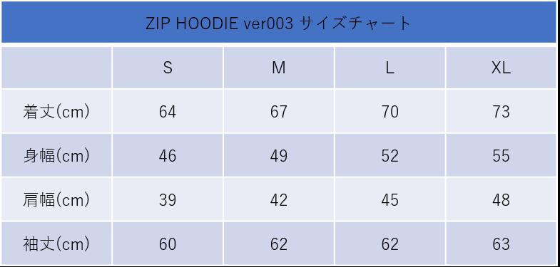 DSTYLE ZIP HOODIE(ジップフーディー) ver003詳細