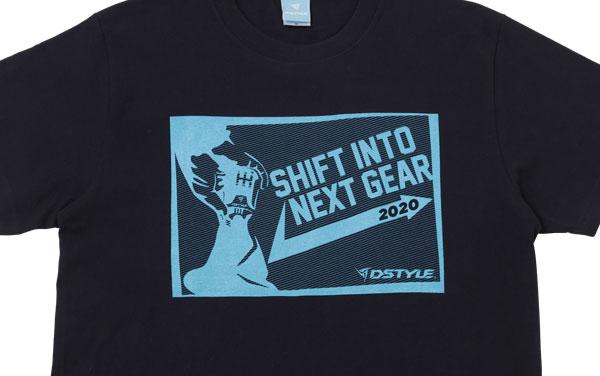 DSTYLE 2020 Shift knob T-Shirts【WEBSHOP先行発売中】詳細