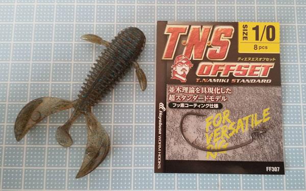 TRUSTER(トラスター) 3 inch(インチ)