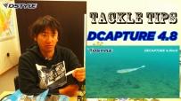 【公式】TACKLE TIPS 青木 DCAPTURE4.8inch