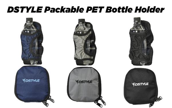 DSTYLE Packable PET Bottle Holder
