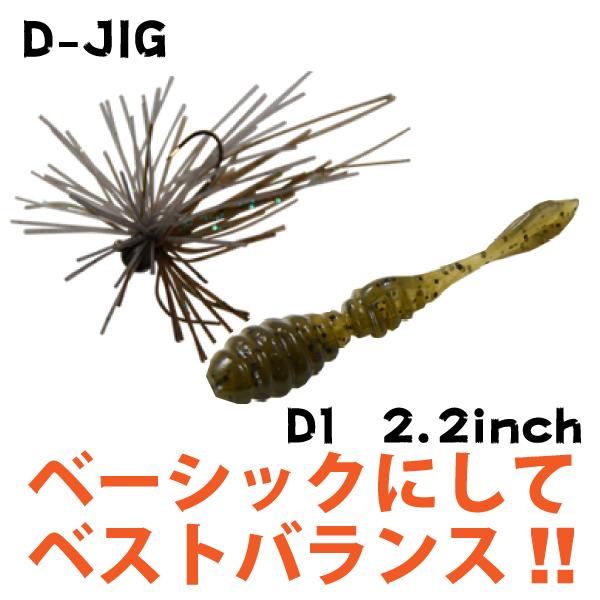 D=JIG
